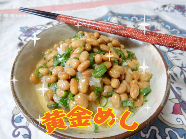 Natto with Mayonnaise, if you don't like Natto