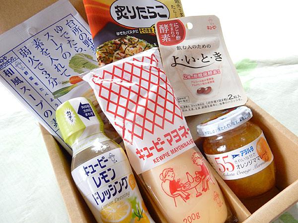 キユーピー株主優待2017