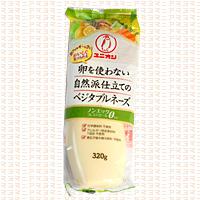 卵を使わない自然派仕立てのベジタブルネーズ