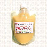 喜多屋醸造店 - マヨじゃネーズら