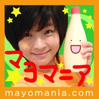 静岡放送SBSの「soleいいね」に出演します&キムマヨチャーハン試食イベント