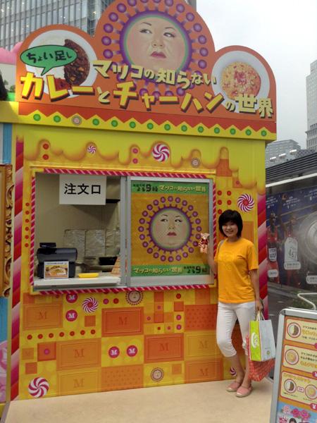 赤坂サカスのデリシャカスでキムマヨチャーハンを食べてきました