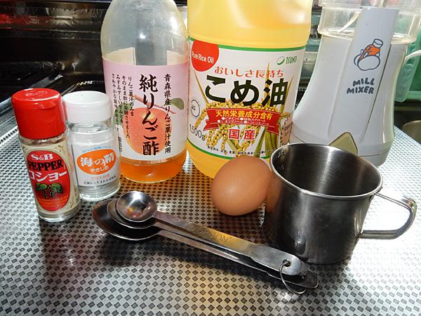 マヨネーズの作り方 ミキサーで簡単、手作りマヨネーズレシピ