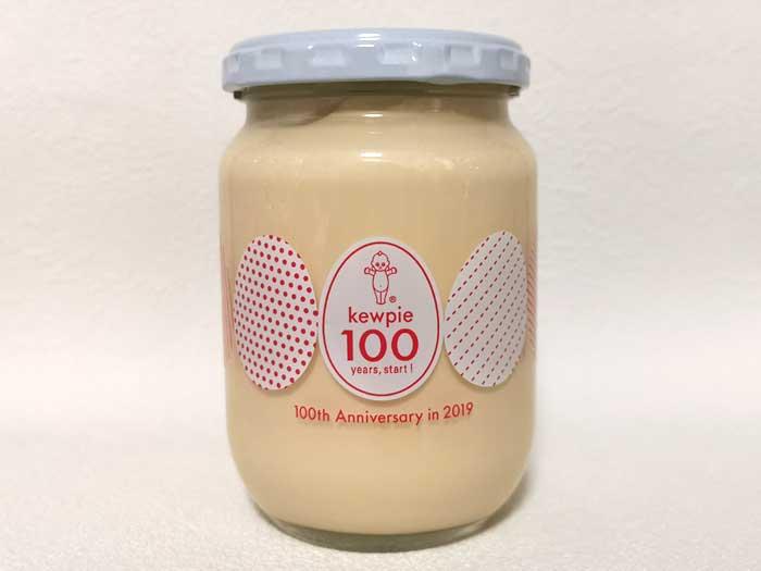 創業100周年記念ボトル
