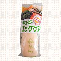 キユーピー - エッグケア