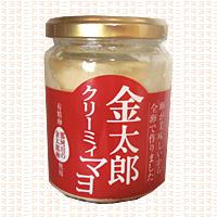 フジノ香花園 - 金太郎クリーミィマヨ