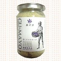 芳光 - 具マヨ 青しそツナチーズ